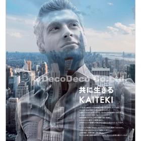 三菱ケミカルホールディングス新聞広告2017_2の画像